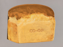 Co-operative Bread Advert leaflet