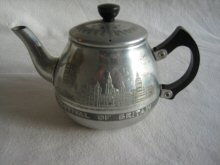 Festival of Britain tea pot